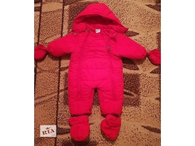 Комбінезон демі - Дитячий одяг в Херсоні на RIA.com 58c9d00287923