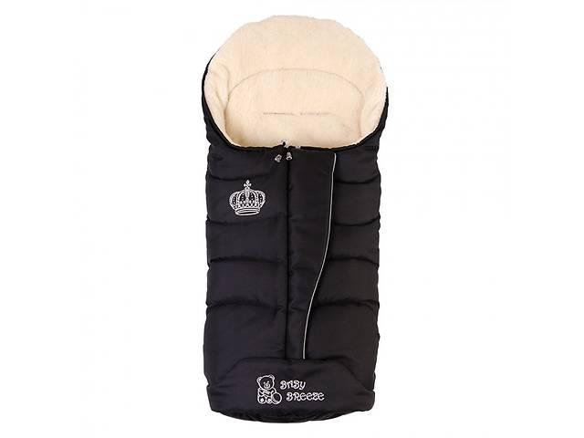 продам Конверт на овечьей шерсти Baby Breeze 0358  (черный) бу в Дубні