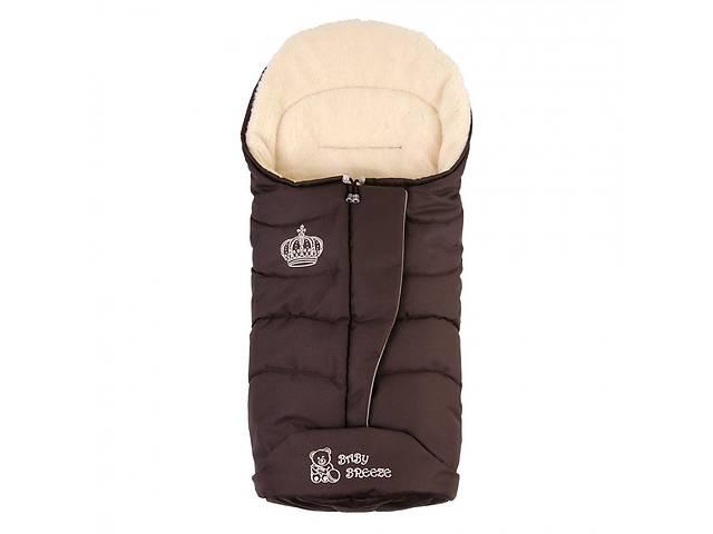 купить бу Конверт на овечьей шерсти Baby Breeze 0358  (шоколад) в Дубні