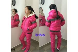 Нові Дитячий верхній одяг