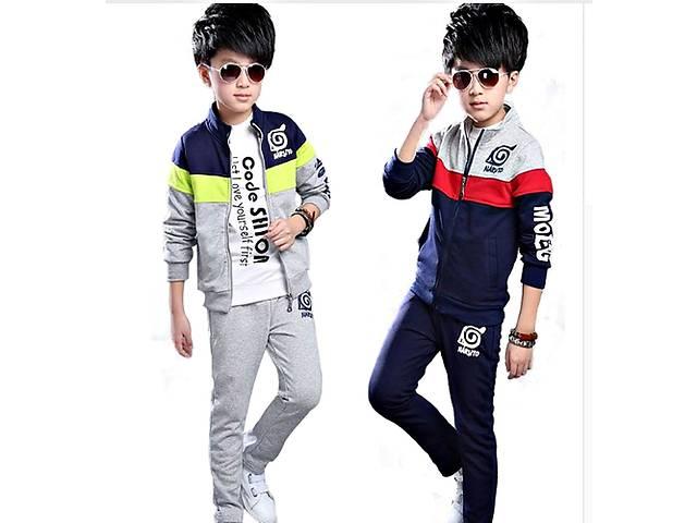46a073e6e40c Модные детские спортивные костюмы для мальчиков на молнии в стиле