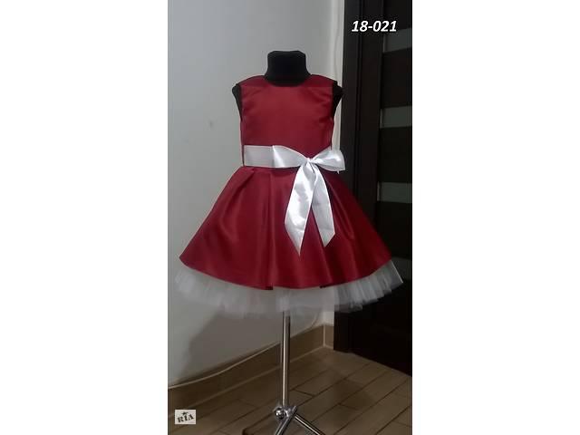 Ошатне плаття 18-021 - Дитячий одяг в Чернівцях на RIA.com 2bfb2fb1e1ca7