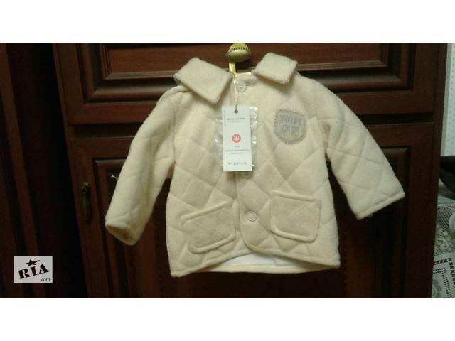 бу одяг для малюків 3f991232a8bc6