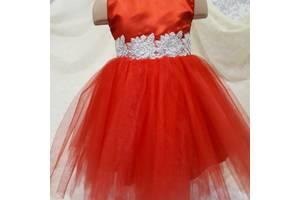 8d7830cb0b9e5f Дитячий одяг Дубно (Рівненська обл.): купити нові і бу одяг недорого ...