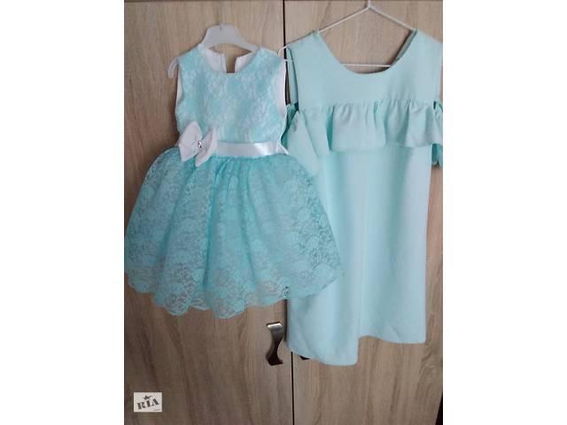Продам family look мама донька - Дитячий одяг в Хмельницькому на RIA.com 05deda1338d25
