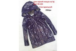 Дитячий одяг Нововолинськ  купити нові і бу одяг недорого в ... ba34ecd401abe