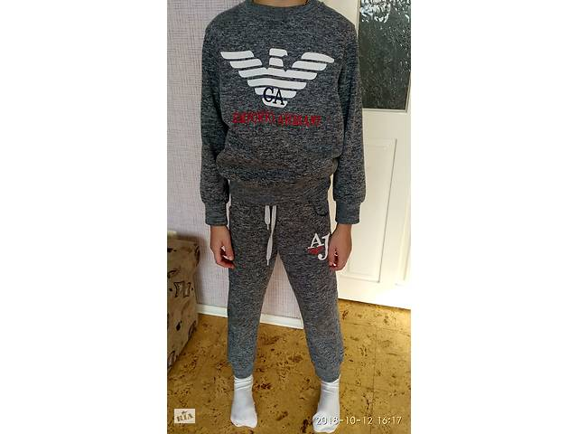 84027090 Спортивный костюм для мальчика 8_9 лет - Детская одежда в Луцке на ...