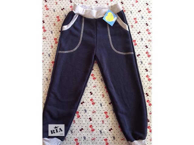 продам Теплі штани для хлопчиків 417e7d4ee4e2f