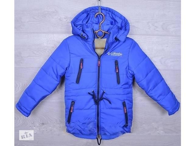 Яркая Зимняя куртка парка на мальчика