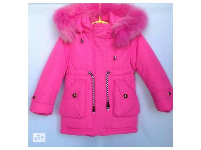 Зима 2017 2018 р. Зимова куртка парку для дівчаток 2-6 років ... da648f4a7be74