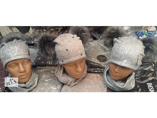 Зимові комплекти  шапка на флісі з снудом для дівчаток-підлітків 0b5a47819ffdd