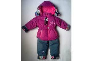 Дитячий одяг Мелітополь  купити нові і бу одяг недорого в Мелітополі ... 9f9a1b815f00f