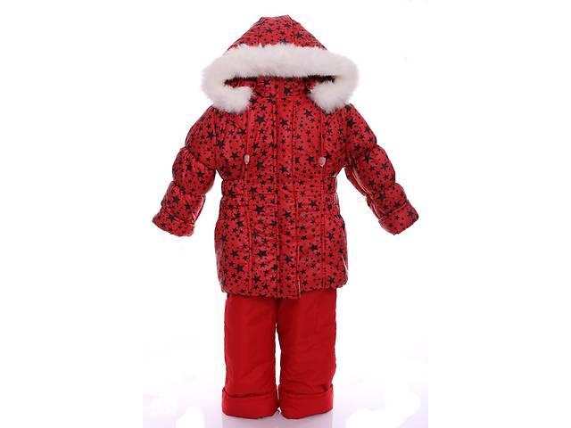 Зимний костюм для девочки Классика с рисунком красный в звездочку- объявление о продаже  в Одессе
