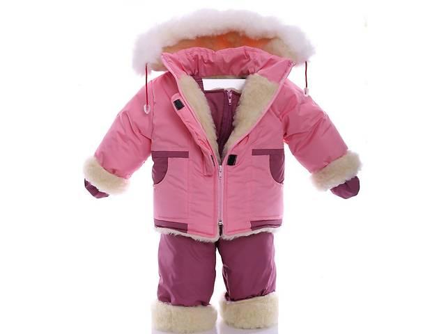 Зимний костюм на сплошном меху светло-розовый- объявление о продаже  в Киеве