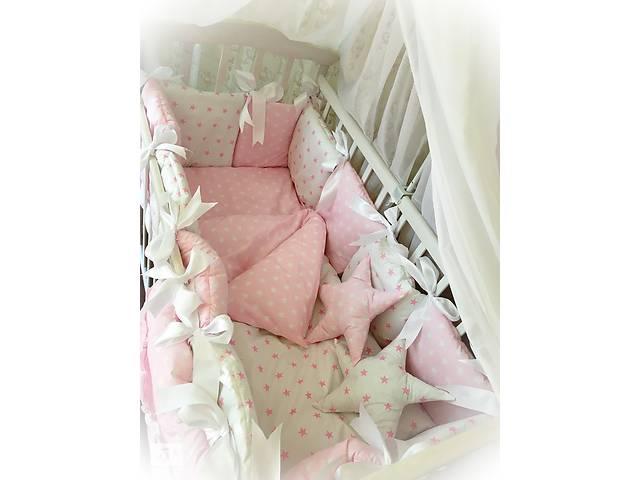 Детское постельное в кроватку Бонна Елит , набор в кроватку , защита в кроватку- объявление о продаже  в Киеве