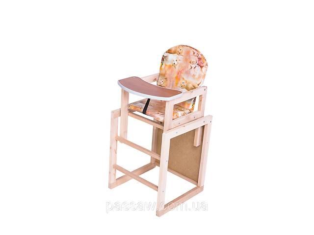 бу Детский стульчик-трансформер для кормления Котик в Николаеве