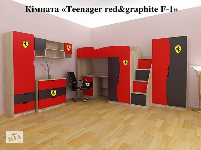 бу Детская комната Тинейджер с бесплатной доставкой в Львове
