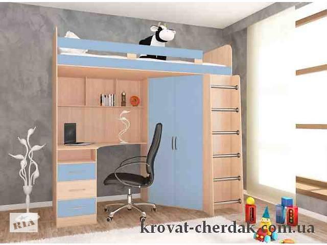 бу Кровать чердак в Харькове