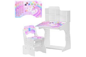 Нові Дитячі столи