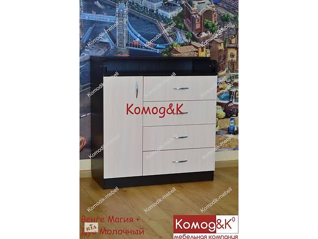 Пеленальный комод 4+1 Венге Магя+Дуб Молочный- объявление о продаже  в Дружковке