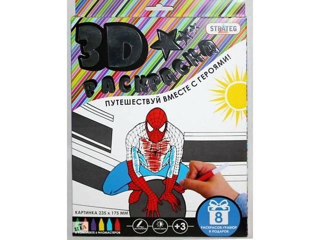 """бу 3D-раскраска """"Человек-паук"""" в Дубно"""