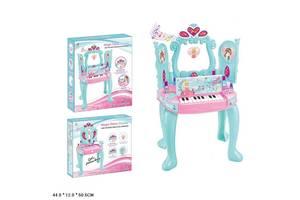 Детское Трюмо 2 в 1- трюмо + пианино, с аксессуарами, звуковые и световые эффекты, 3302