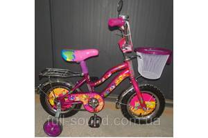 Новые Велосипеды подростковые Mustang