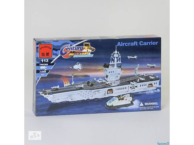 """Конструктор Brick 113 (8) """"Военный корабль"""" 990 деталей, в коробке- объявление о продаже  в Одессе"""