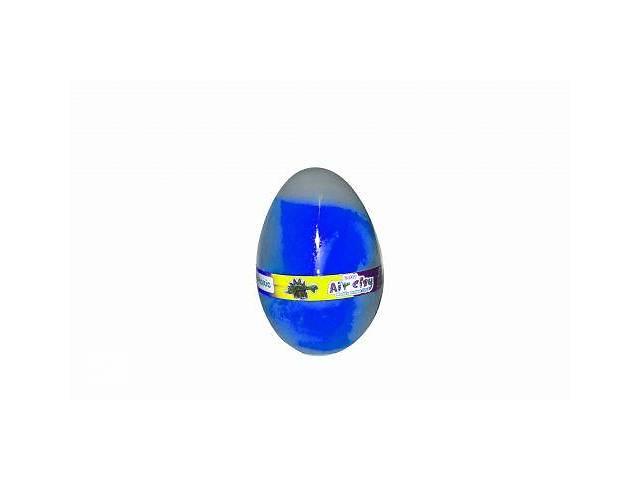 Масса для лепки в яйце (синяя)- объявление о продаже  в Дубно