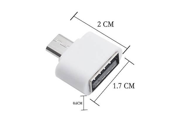 купить бу Переходник USB OTG с телефона на флешку micro USB в Одессе