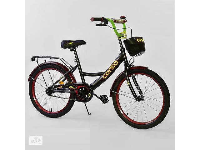 """бу Велосипед 20"""" дюймов 2-х колёсный G-20770 """"CORSO"""", ручной тормоз, звоночек, мягкое сидение в Дубно"""
