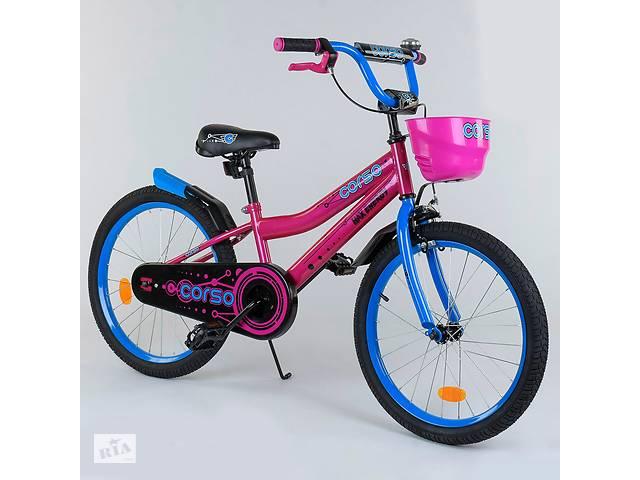 """Велосипед 20"""" дюймов 2-х колёсный R - 20498 """"CORSO"""", новый ручной тормоз, звоночек, корзинка- объявление о продаже  в Дубно"""