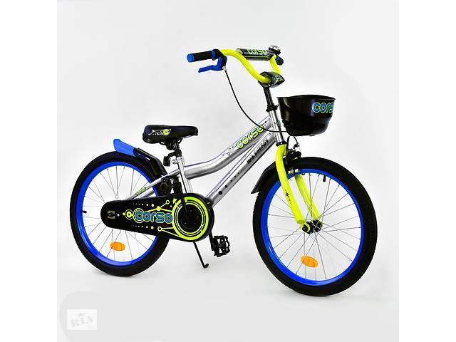 """продам Велосипед 20"""" дюймов 2-х колёсный R-20611 """"CORSO"""", ручной тормоз, звоночек, корзинка бу в Дубно"""