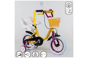 """Велосипед двухколесный CORSO 1292 с корзинками для кукол 12"""" желтый"""