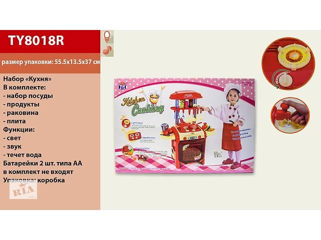 купить бу Іграшкова кухня Kitchen & Cooking TY8018R  в Україні