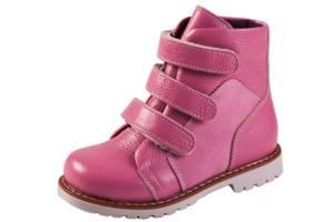Дитяче ортопедичне взуття  купити нові і бу Дитяче взуття ... 9411b3f255f87