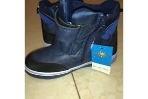 c7451a631 Детская обувь Одесса: купить новые и бу Детскую зимнюю обувь ...