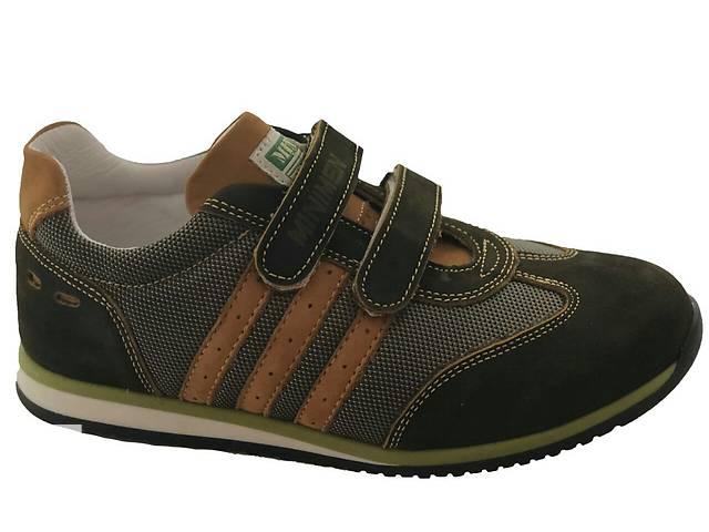 Детская обувь - Дитяче взуття в Києві на RIA.com 0af740c62a369