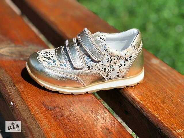 99945ca7a1e0 Детская обувь - Детская обувь в Киеве на RIA.com