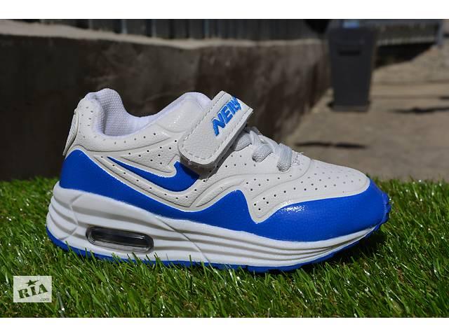 5375290b9f4c0c Дитячі кросівки Adidas Nike air max white найк аір макс білі сині 26 - 31