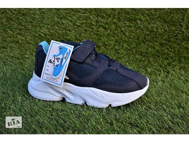 купить бу Детские кроссовки Adidas Yeezy Boost Blue Адидас изи буст темно синие в Южноукраинске