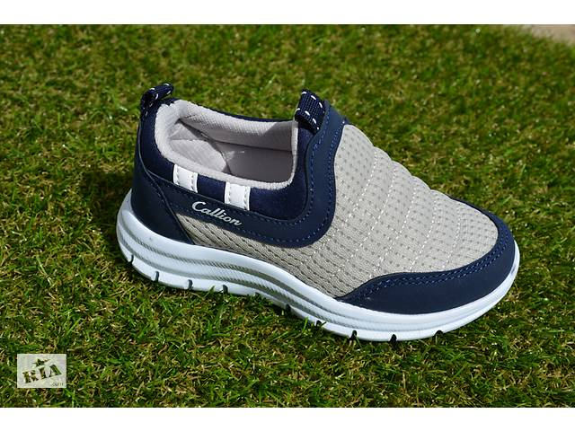 бу Детские мокасины кроссовки аналог найк Nike синий серый р31-35 в Южноукраинске