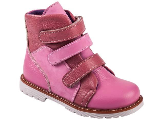 продам Детские ортопедические ботинки 4Rest-Orto 06-544 р. 31-36 бу в Сумах