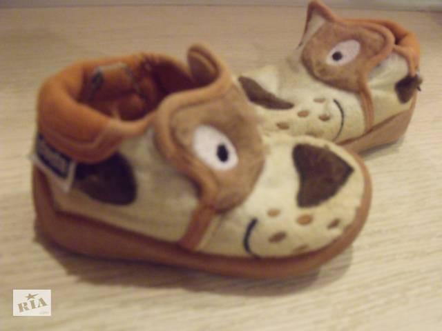b6ca1eb8a1c66a Детские тапочки Chicco , р. 19 - Дитяче взуття в Херсоні на RIA.com