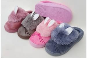 6bec1cc9917f4d Дитячі тапочки: купити нові і бу Тапочки для дітей недорого на RIA.com