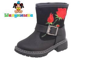 Нові Дитячі зимові черевики Шалунішка