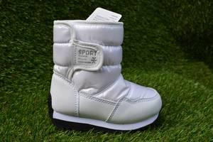Новые Детские зимние сапоги Adidas