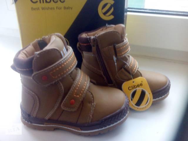 Классные зимние ботинки Clibee- объявление о продаже в Рубежном (Луганской  обл.) 080c70a778ff5