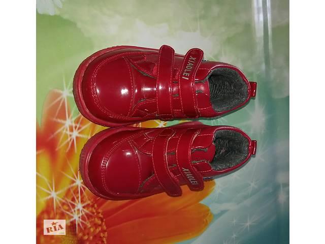 бу Кросівки -черевички в Знам'янці