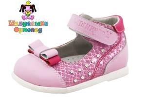 Нові Дитячі ортопедичні туфлі Шалунішка